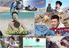 '1박2일' 고려인3자매 만남 그리고 복불복 고지 '순간 시청률 19%'