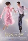 '황금빛 내 인생', 3개월 연속 한국인 좋아하는 TV 프로그램 1위