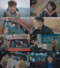 [TV온에어] '와이키키' 이이경·김정현·손승원 스트립쇼 불사, 고원희 결국 웃음