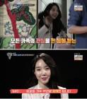 '김승현 여자친구로 오인' 정해진에 관심 집중