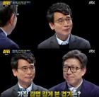 """[시선강탈] '썰전' 유시민·박형준 """"평창올림픽 최민정·이상화, 인상 깊었다"""""""