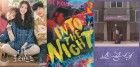 '리틀 포레스트'·'인투 더 나잇'·'소공녀', 삶의 방식을 찾아가는 청춘 무비 세 편