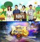 女 컬링 결승으로 오늘25일 '동물농장'·'서프라이즈' 결방