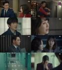 [TV온에어] '미스티' 김남주, 지진희 서류 발견부터 전혜진·임태경 접선까지
