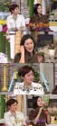 """[시선강탈] '해투3' 한현남 """"H.O.T. 멤버들과 친해, 과거 술 자주 마셔"""""""