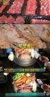 '2TV 생생정보' 국내산 소고기 무한리필눈꽃 한우 곱창구이산더미 가마솥 조개찜 맛집