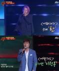 [시선강탈] '슈가맨2' '어떤가요' 이정봉·'어쩌다가' 란, BGM 제왕 소환 완료