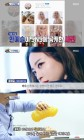 """[TV온에어] 홍혜걸 """"한예슬, 완치 서너 달 예상…반흔은 남을 듯""""섹션TV"""