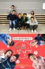 '나 혼자 산다', 한국인이 좋아하는 TV 프로그램 1위 등극