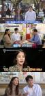 "[TV온에어] '살림하는 남자들2' 미나♥류필립 부부사주 ""2019년 자식운 있어"""