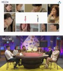 드라마 같은 사각관계·디테일 편집…'하트시그널2' 인기요인 넷