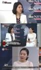 '김어준의 블랙하우스' 강유미, 남북정상회담 바라보는 외신 취재 feat. 생존가방