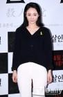 """조은지, 김준현에 """"'맛있는 녀석들' 팬, 난 문세윤 좋아해"""" 인생술집"""