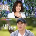 """박은혜, 홍일권 '불타는 청춘' 출연에 반색 """"변함 없다"""""""