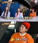 """'식신로드4' 오마이걸 승희 """"8kg 감량, 배닭가슴살만 먹어"""""""