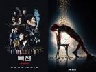 '독전' '데드풀 2' 주말 맞아 관객수 대폭 증가 '어벤져스: 인피니티 워' 장기 흥행