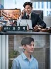 """'당신의 하우스헬퍼' 측 """"이지훈, 꼼꼼한 캐릭터 분석으로 찰떡같이 연기"""""""
