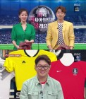 """'미러볼' BJ 감스트 """"방송 시청만 18만, 콜롬비아가 7대0으로 일본 이겼으면"""""""