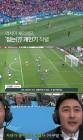 러시아 월드컵 '입담神' 안정환, 실력 뒷받침된 즉석 발언 '화제'