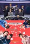 '무한도전' 떠난 MBC 예능, '도전'은 계속됐다