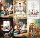 CJ E&M 예능, 놀고 먹었지만 차별화는 성공