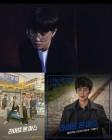 싱어송라이터 신해경, '라이프 온 마스' OST '너는 어디쯤' 발매