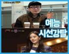 린·하현우·효민, 주말 밤 장악한 뮤지션들