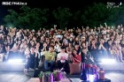'양요섭의 꿈꾸는 라디오' 100일 맞이 공개방송 성료