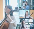 '아는 와이프' 강한나, 청순+우아함 갖춘 '음대 여신' 변신