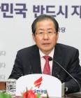 홍준표, 베트남서 '리쇼어링' 모색...외교갈등 초래하나?