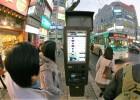부천시-남원시-옥천군 버스정보시스템(BIS) 구축 운영