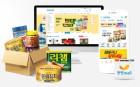 동원FB, 1000여종 식자재 판매…국내 최대 식품 온라인몰 '동원몰'