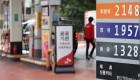 기름값 오르니 '유류세 인하' 관련 청와대 청원 급증