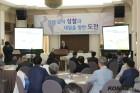 """박재완, """"우파 혁신은 공동체자유주의에 충실하는 것"""""""