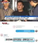"""'어금니 아빠' 이영학, 아내 사진으로 성매매 홍보 """"텐프로 출신…몸매 좋다"""""""