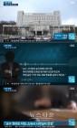 """아이돌 A씨 경희대 특례입학 논란, 실명 여럿 거론…""""대학까지 쉽게, 상대적 박탈감 생긴다"""""""