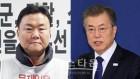 박근혜의 청와대와 문재인의 청와대 둘 다 도토리