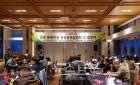 경북 동해안 여행, 기차여행으로 활성화시킨다