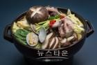 경기도 김포시 대명항,'봄 바다의 보약, 주꾸미'