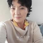 [인터뷰] 이명희, '나는 대한민국 전과자다'