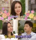 '해피투게더' 홍수현, 나이 잊게 만든 피부 케어법 공개…전지현·최지우도 애용