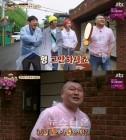 """'한끼줍쇼' 위너 송민호, 강호동과 예능 케미 만점 """"형이 사랑하는 동생은 나아냐?"""" 질투심 폭발하기도"""