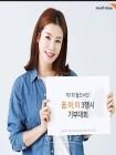 월드비전, '제1회 꿈아이3행시 기부대회'개최