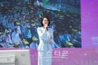 만민중앙교회, '만민 페스티발' 행사 개최