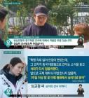 """'심석희 폭행' 조재범 전 코치, 혐의 인정 """"뚜렷한 이유 없었다…"""" 열등감 때문?"""