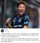 """'인맥 발탁 논란' 황의조, 김학범 감독과 무슨 인연? """"성남 FC 시절 은사였다"""""""