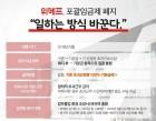 오늘의 간추린 키뉴스 2018. 5. 23