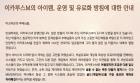 오늘의 간추린 키뉴스 (2018. 7. 16)