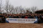 수성엔지니어링, 임직원 워크숍ㆍ수주기원 산행 개최
