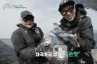 이하늘·정재용, FTV 'DJ DOC의 낚시형제'로 의기투합